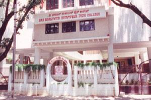 Jain University (Sri Bhagawan Mahaveer Jain College)