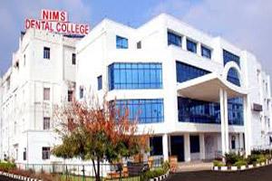 Nims University