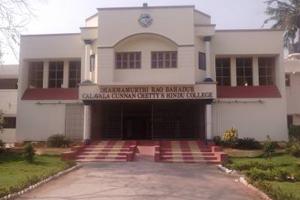 Dharmamurthi Rao Bahadur Calavala Cunnan Chetty\'s Hindu College