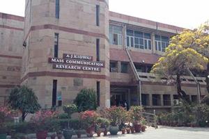 AJK Mass Communication Research Center
