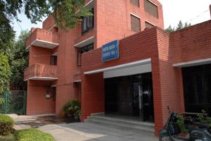National Institute of Mass Communication
