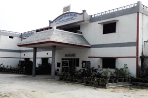 Sanskar Vidhaya Bharti College of Education