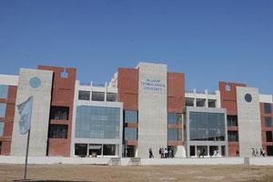 Gujarat Technological University - Ahmedabad, Gujarat