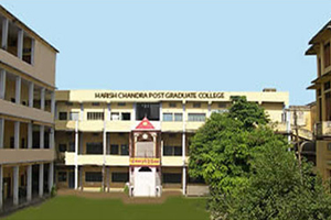 Harish Chandra Postgraduate College