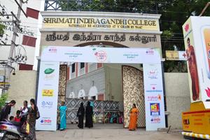 Shrimati Indira Gandhi College for Women, Tiruchirapalli