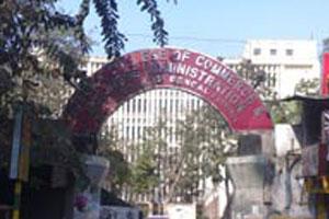 Goenka College of Commerce and Business Administration, Kolkata