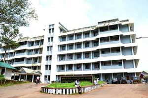 Government Medical College Kottayam