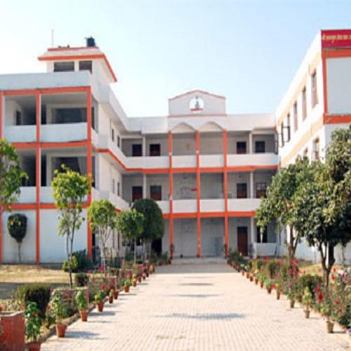 Bhagwati college