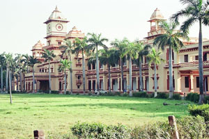 Indian Institute of Technology (BHU), Varanasi