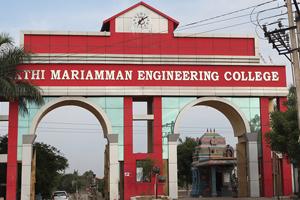 Sakthi Mariamman Engineering College