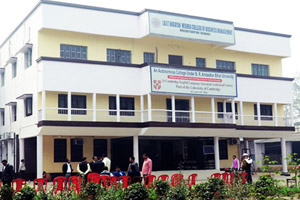 Lalit Narayan Mishra College of Business Management