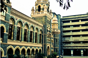 Anjuman-I-Islam's Anjuman College of Hotel & Tourism Management