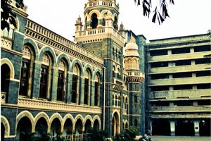 Anjuman-I-Islam's Anjuman College of Hotel & Tourism Management