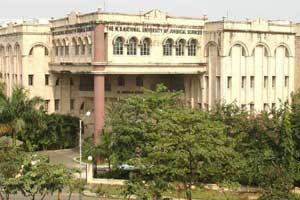 West Bengal National University of Juridical Sciences