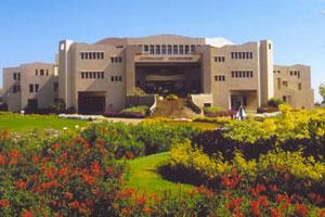 SDM College of Dental Sciences & Hospital