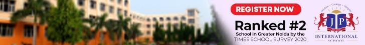 haritage school