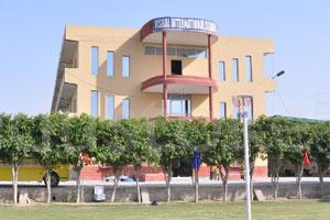 Vishal International School Uttar Pradesh
