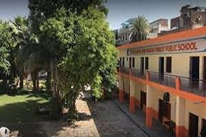 Shaheed Udham Singh Smarak Public School