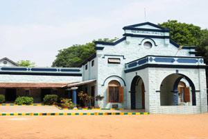 Mitralaya Girls' High School