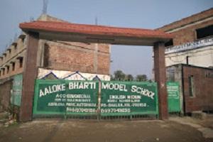 AALOKE BHARTI MODEL SCHOOL