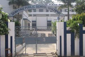 St. John's School, Ghazipur