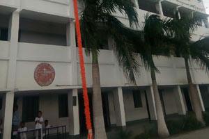 Destiny international School