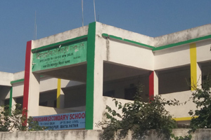 Digdarshan Secondary School