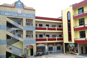 St. Mary's Orthodox School Kanpur