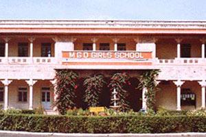 Maharani Gayatri Devi Girls Public School
