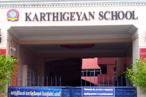 Karthigeyan Matriculation Higher Secondary School