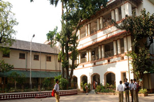 Ballygunge Government High School