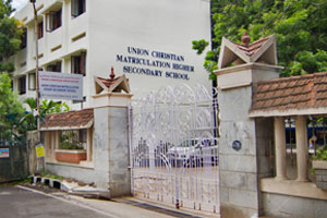 Union Christian Matriculation Higher Secondary School