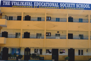 Vyalikaval Educational Society School