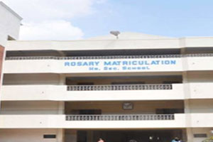 Rosary Matriculation Higher Secondary School