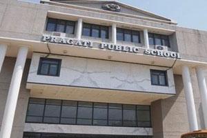 Pragati Public School, Dwarka