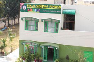 BKM Vishvas School