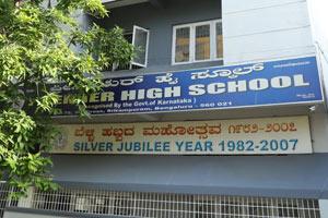 Premier High School