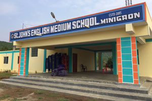 St. John's English Medium School