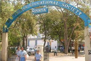 Sishya School, Adyar, Chennai