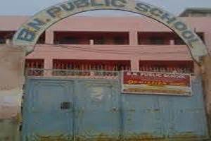 B N PUBLIC SCHOOL