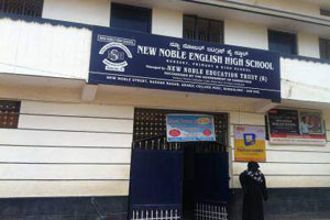 New Noble English High School