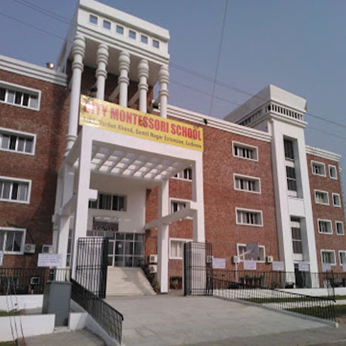 City Montessori School, Gomti Nagar, Lucknow
