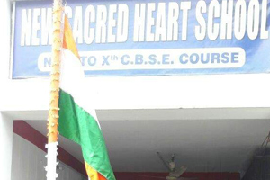 New Sacred Heart School