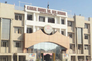 Kamal International School, Najafgarh
