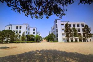CHIREC International School, Hyderabad