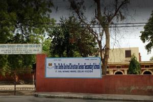 Delhi United Christian Senior Secondry School