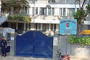 Presidency School, R T Nagar