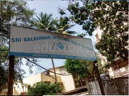 Sri Kalgidhar Mission School