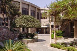 American Embassy School