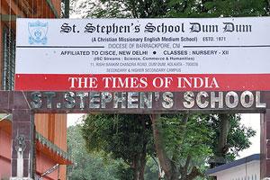 St. Stephen's School Dum Dum